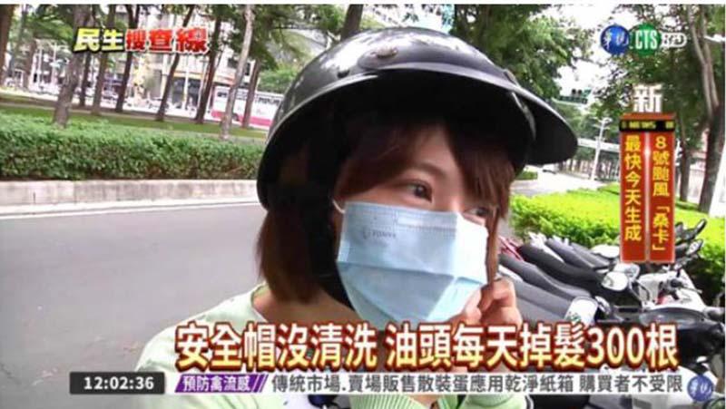 台湾人女性バイク画像